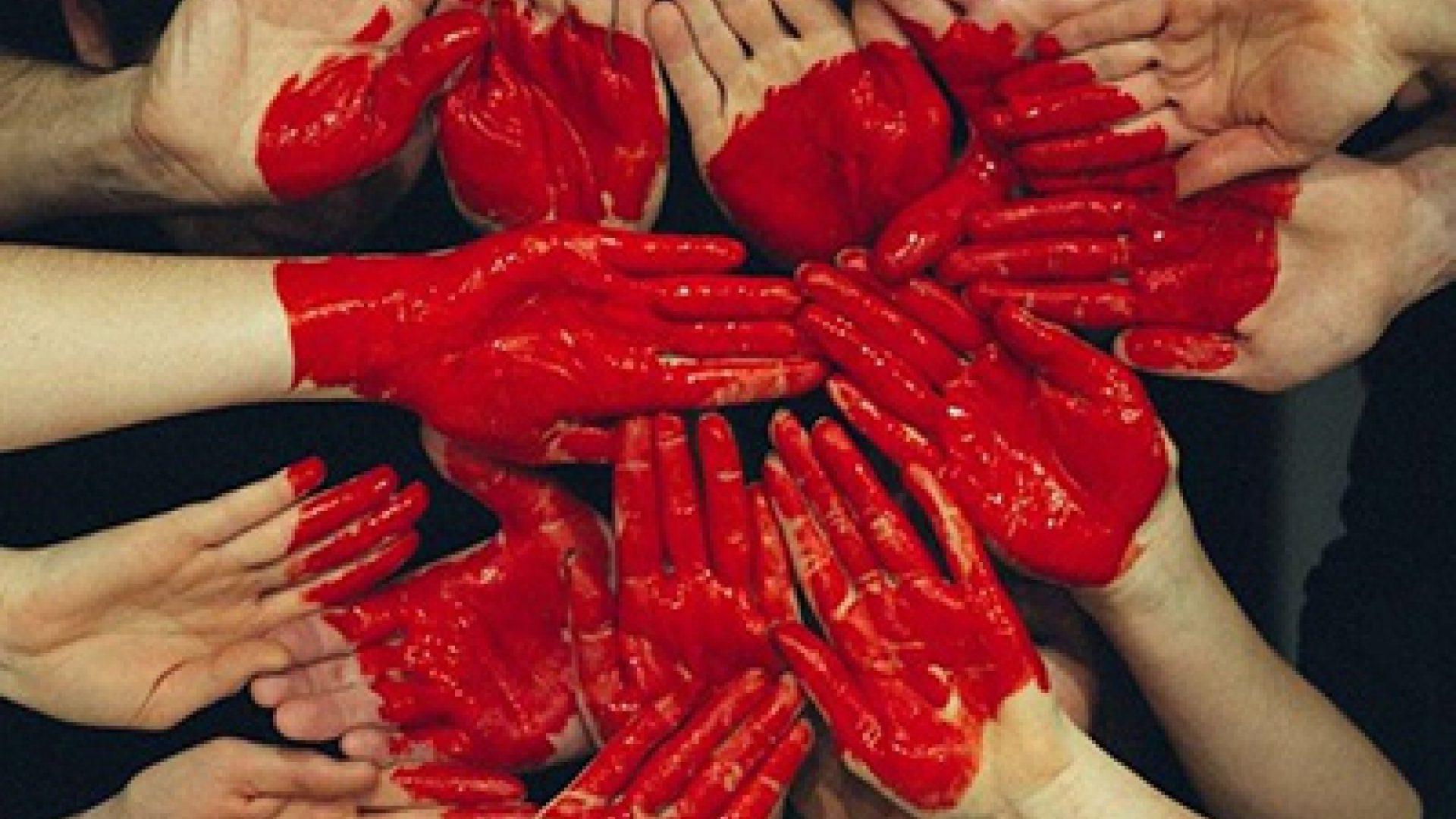 Handen hart dcva 290x220 400 002 juist formaat